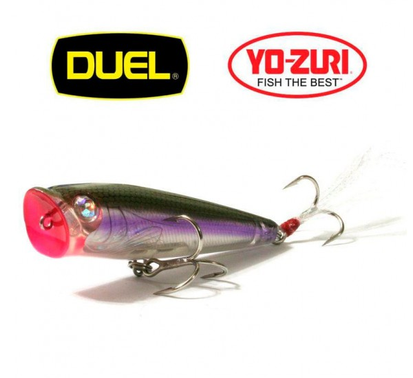 Попър Yo-zuri 3D Quiet Wave Popper