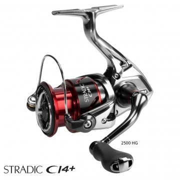 Макара Shimano STRADIC CI4+ C2000S Saltwater