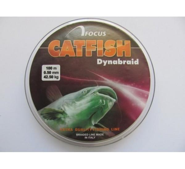 Плетено влакно Focus Catfish Strong