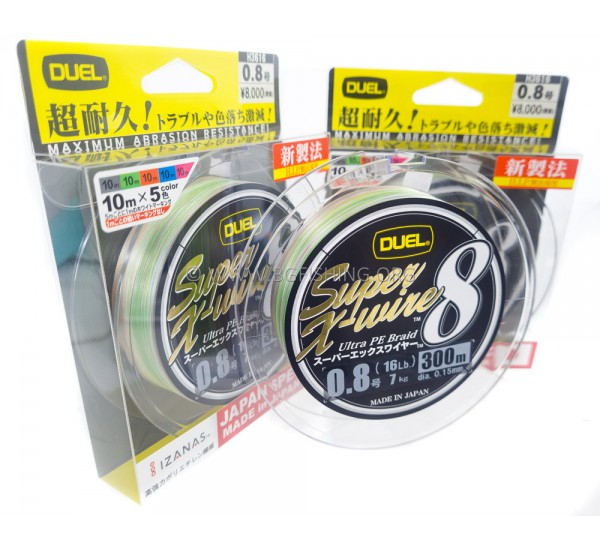 Плетено Влакно Super X-Wire 8 300м Multicolor Duel