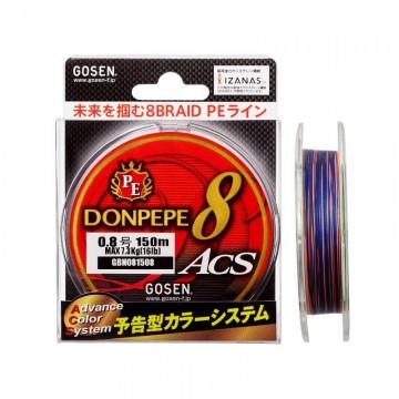 Плетено влакно Gosen DonPepe-8 150m