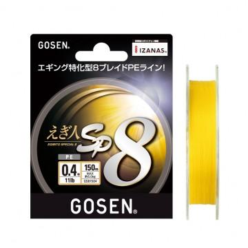 Плетено влакно Gosen SP 8 Egibito Special