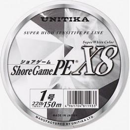 Плетено влакно Unitika Shoregame X8 150m