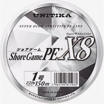 Плетено влакно Unitika Shoregame X8 200m
