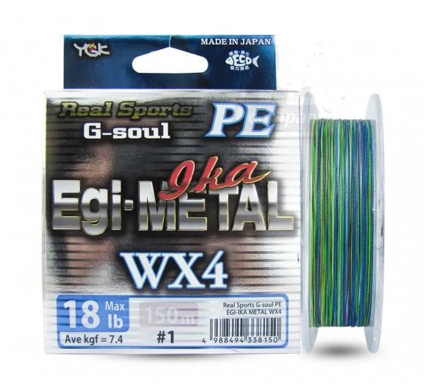 Плетено влакно YGK G-Soul Egi-Ika Metal WX4 MultiColour