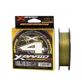 Плетено влакно YGK X-Braid OHDragon X4