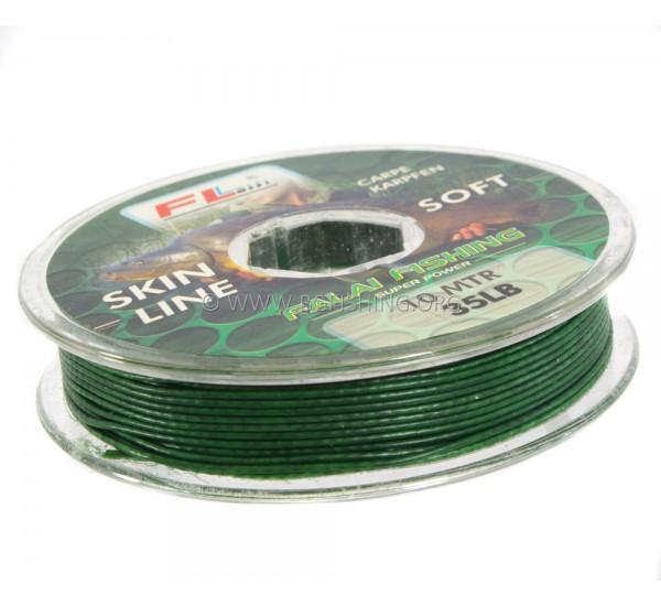 Плетено влакно за шаранджийски поводи FL Skin Line
