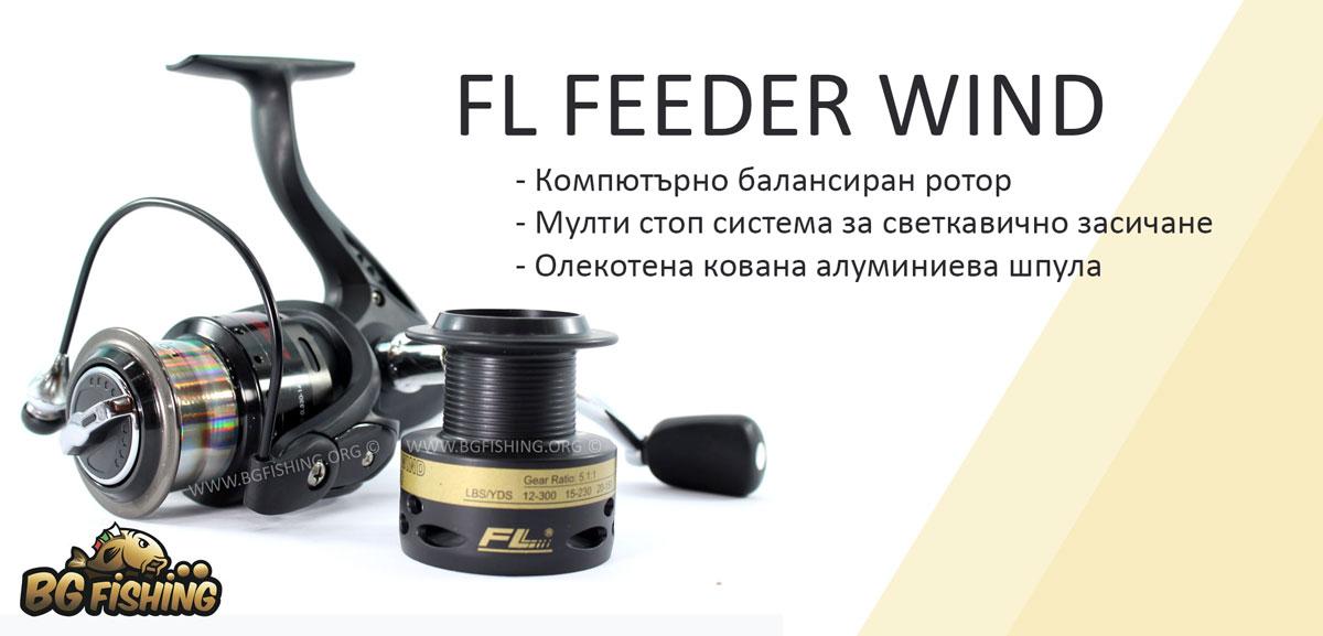 feeder-wind-banner